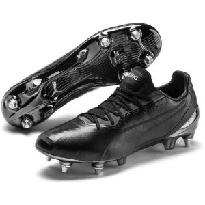 Puma King Platinum Mix SG