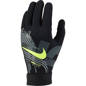 Nike Air Academy Hyperwarm